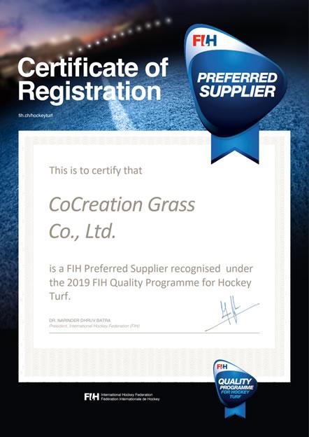 FIH Preferred Supplier - the world's leading artificial grass
