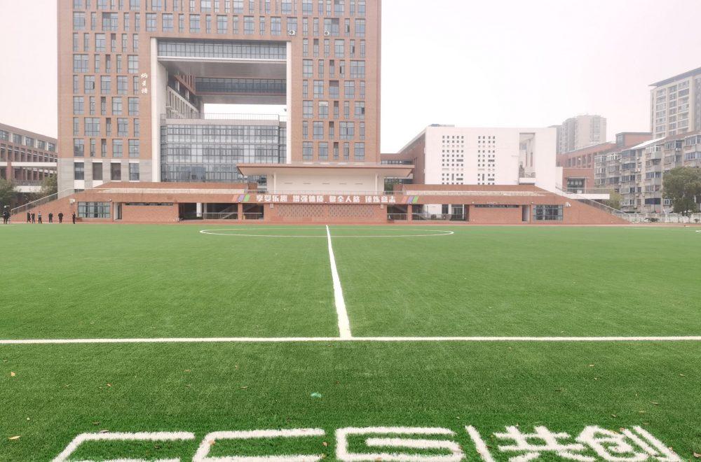 CHANGZHOU TIANJIABING SENIOR HIGH SCHOOL, CHINA